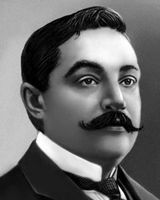 Иван Алчевский (1876-1917)